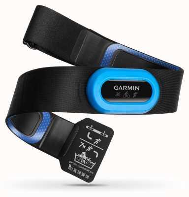 Garmin Hrm-tri zawiera szczegółowe dane dotyczące jazdy / pływania / jazdy na rowerze 010-10997-09
