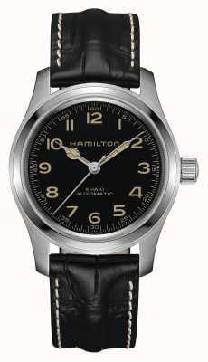 Hamilton | zegarek międzygwiezdny | automatyczne morfowanie pola khaki H70605731