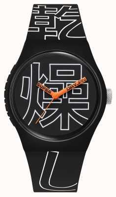 Superdry Urban kanji | czarny silikonowy pasek | czarno-biała tarcza ze wzorem SYG300BW