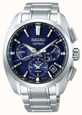 Seiko Astron | tytan | męskie | słoneczna | niebieska tarcza | zegarek SSH065J1